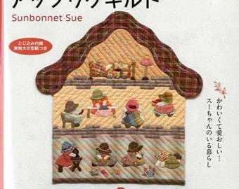 Sunbonnet Sue Applique Quilts and Patchworks - Japanese Craft Book