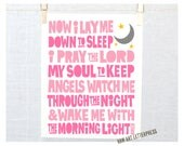 Now I lay me down to sleep, Prayer,  Christian Inspirational, Wall Art, Modern Nursery Decor, Baby Shower, Baptism, Confirmation