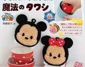 Crochet Disney TSUM TSUM cute character knitting yarn Rag 64 Designs Japanese Craft Book BK166