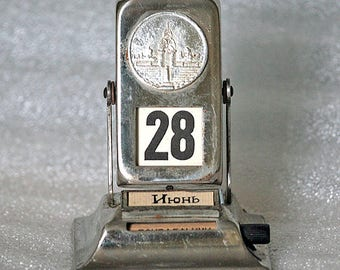 Perpetual Desk Calendar - Soviet Era - Working -  - 1960s - from Russia / Soviet Union / USSR