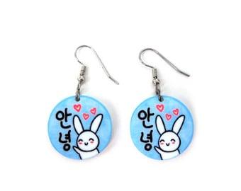 Cute Korean Hangul Hello Bye Earrings, Korean Language Jewelry, Korean Teacher Student Gifts for Her, White Bunny Rabbit Charm, Adoptee Gift