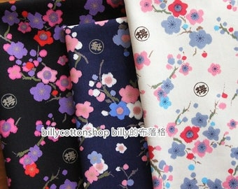 m318 - floral fabrics - cotton linen -  in Half Yard (3  color to choose )