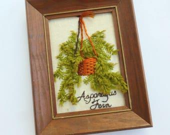 Asparagus Fern Crewel Embroidery Needlework Yarn on Linen Framed Wall Art 1970s Boho Home Decor