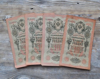 Set of 4 Antique Imperial Russian paper banknotes. 10 rubles.