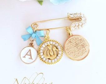 Ayatul Kursi Baby Pin, CUSTOM Pin, Evil Eye Pin, Muslim Baby Pin, Baby Boy Pin Stroller Pin, Islamic Baby Gift, Muslim Jewelry