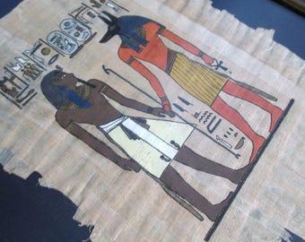 Vintage Framed Egyptian Papyrus Print