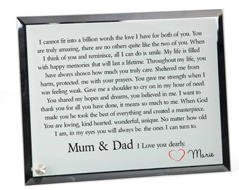 Mum & Dad Poem Personalised Glass Plaque