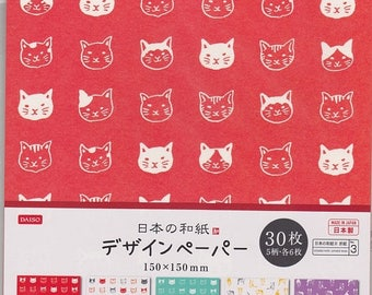 25%off sale- Cute CAT 5 Patterns Origami ( Washi / Japanese paper ) Paper / Origami Supplies / Kids / Kawaii paper