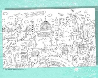 Adult Coloring Page Poster Jerusalem Jerusalen Illustration