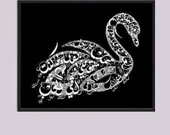 Arabic Calligraphy Al Mutanabbi Poetry - Print - Arabic Poetry Calligraphy Art - المتنبي - White Ink on Black Paper