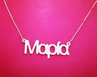 White Gold Greek Name Necklace Greek Name Chain 14k White Gold Greek Script Name Necklace