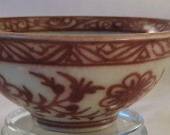 Chinese Ming Dynasty Red & White Floral Porcelain Bowl