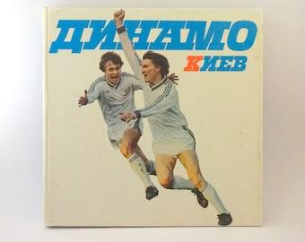 Dynamo Kiev Soviet football book Soccer book Sports collectibles Football fan Soccer fan gift Vintage book Gift for dad Collectible book