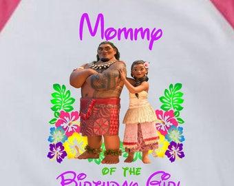 Moana Mommy Printable, Moana Iron 0n