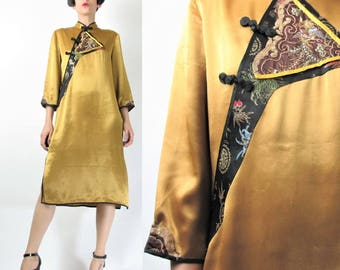 Vintage Chinese Embroidered Dress Gold Silk Dress Cheongsam Dress Mandarin Collar Asian Dress Brocade Traditional Qipao (S/M) E9055