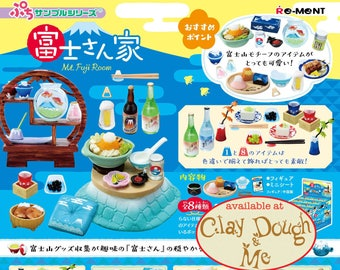 Re-ment Petit Sample Mount Fuji Room/Re-ment Petit Sample Mt Fuji Room/Re-ment Mount Fuji Room/Re-ment Mt Fuji Room/Rement Mount Fuji Room