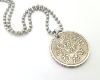 Foreign Coin Necklace  - Stainless Steel Ball Chain or Key-chain
