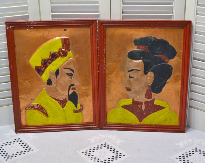 Vintage Asian Copper Embossed Picture Set of 2 Chinoiserie Wall Decor Red Faux Bamboo Frame PanchosPorch