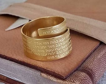 72 Names of G-d ring, Kabbalah ring, Hebrew letters, Gold-filled ring, Jewish jewelry, Israel jewelry, Kabbalah jewelry, Mens ring,mens gift