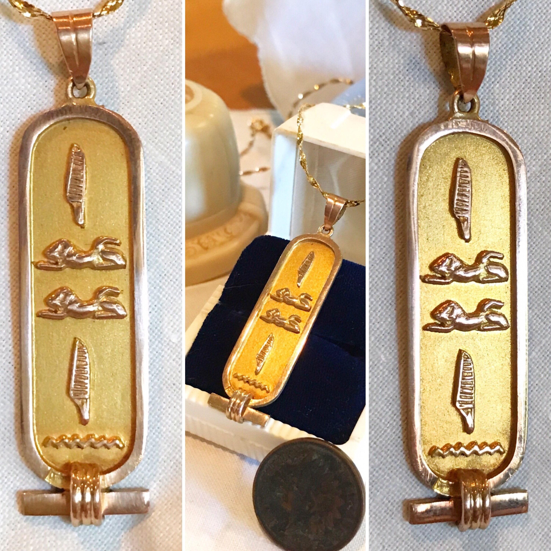 Vintage 18k yellow gold Egyptian Cartouche necklace pendant  Vintage 18k yel...