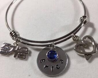 Korean Joy Adoption Bracelet