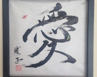 Framed Japanese Calligraphy with Origami Cranes