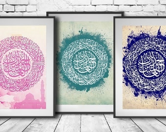 Set of 3 prints, Islamic wall art, Mosque painting, Islamic wall art print, Islamic wall print, Islamic art, Mosque print, Islamic gift
