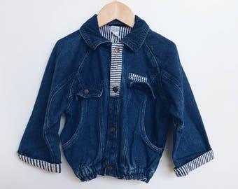 Kids Retro Denim Jacket