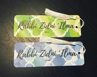 Rabbi Zidni 'Ilma Mini Bookmark