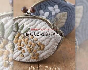 Book | Yoko Saito Quilt party