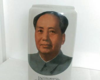 Collectible Commemorative Vase of Chinese Communist Leader Mao Zedong (602)