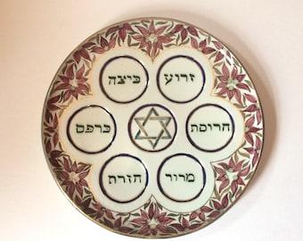 Handpainted porcelain Seder plate