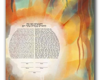 The Sunrise Ketubah - colorful contemporary painted watercolors art print giclee