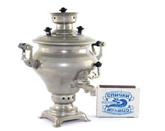 Vintage Russian miniature samovar, small Soviet souvenir samovar, made in USSR