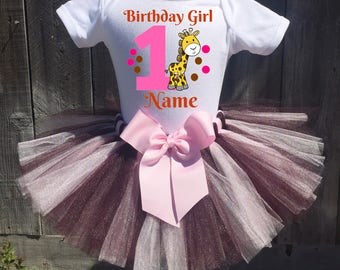 Giraffe Birthday Outfit, Giraffe First Birthday Outfit, 1st Birthday Tutu, 2nd Birthday Tutu, Giraffe Birthday Tutu, Pink Brown Tutu