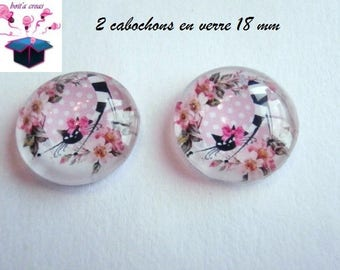 2 Meow Cat themed 18mm domed glass cabochon