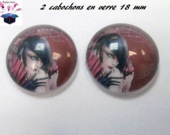 2 18 year 30 mm domed glass cabochon