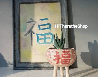 The Chinese 福 Good Fortune pot - Ceramic handmade, planter, succulent pot, plant pot, home studio pottery, pinch pot, water colour painting.