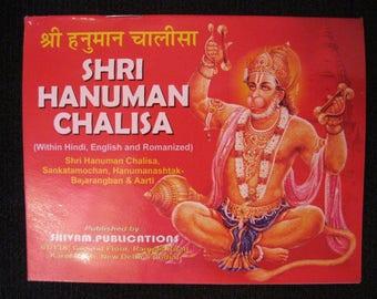 Shri Panchmukhi Hanuman Chalisa Yantra Pendant Hanuman Kavach