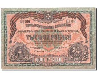 russia 1000 rubles 1919 km #s424b au(50-53) 016