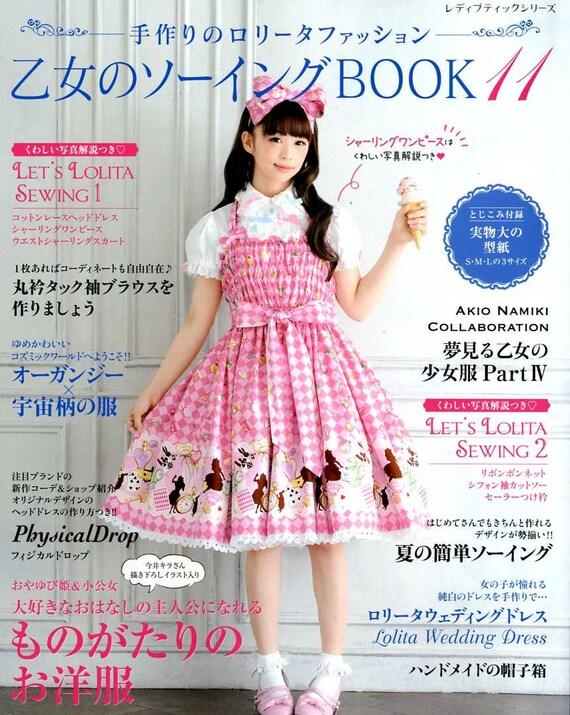 Gothic Lolita Fashion Book Vol 11 - Japanese Craft Book | eBay