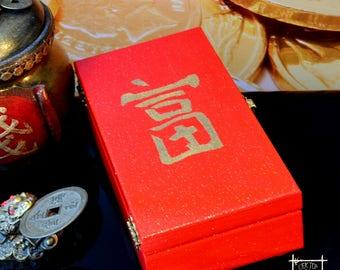 Feng Shui Money Box, Сash box, Handmade Wooden money box,  Feng Shui gifts, Hieroglyph Wealth, Character Wealth