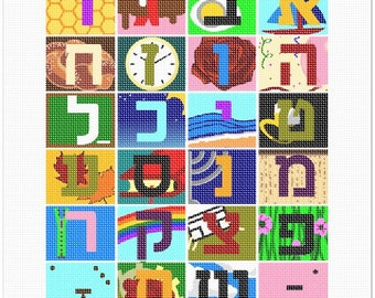 Needlepoint Kit or Canvas: Hebrew Alphabet With Pictures