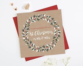 Husband 1st Christmas Card