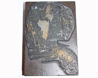 Elephant & Leopard Printers Block. Vintage Metal Print Block. Letterpress Block. Printers Block. Vintage Illustration Print Block. I.P.E.U.