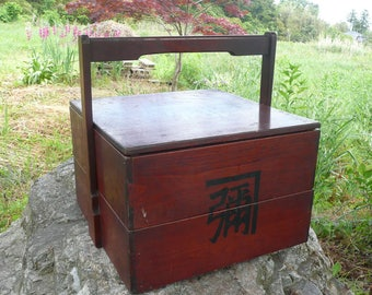 "Wooden carrying box, ""okamochi"" - Japanese antique - two-tier food delivery box - lidded - WhatsForPudding #1728"