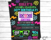 Saved By The Bell Neon 90s Invitation