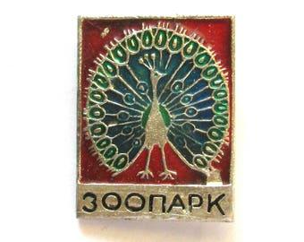 SALE, Peafowl, Bird, Animal, Soviet Children's badge, Vintage collectible badge, Soviet Vintage Pin, USSR, 1980s