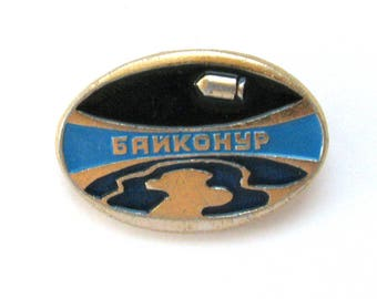 SALE, Baikonur, Spacecraft, Satellite, Soviet badge, Vintage collectible badge, Soviet Vintage Pin, USSR,  1980s