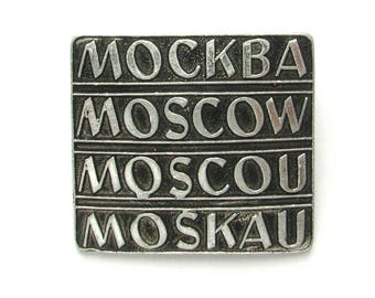 Moscow, Soviet Brooch, Badge, Vintage collectible badge, Soviet Vintage Pin, USSR, 1980s